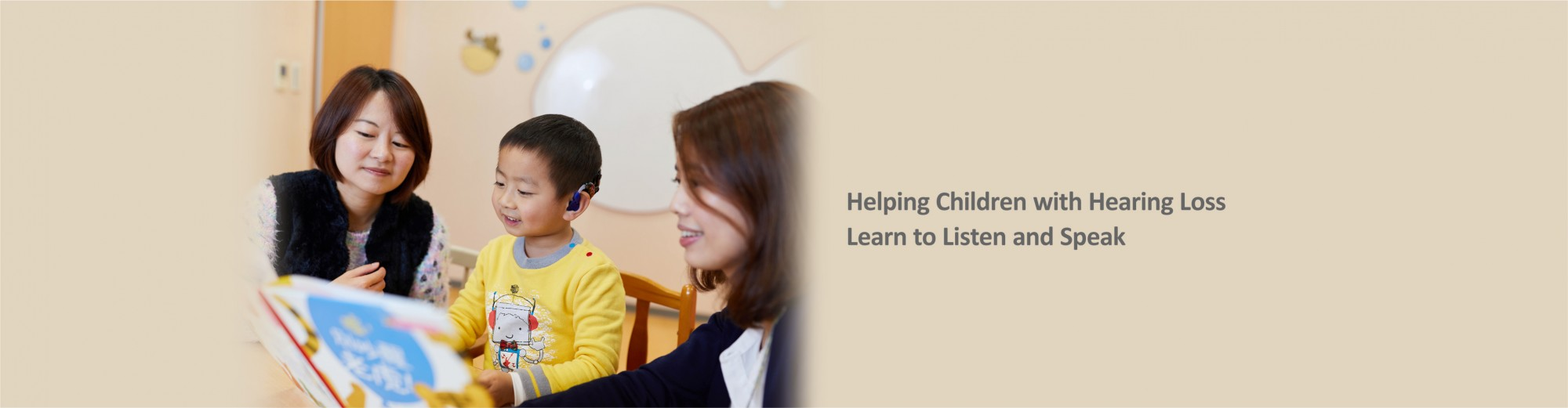 Helping children with hearing loss